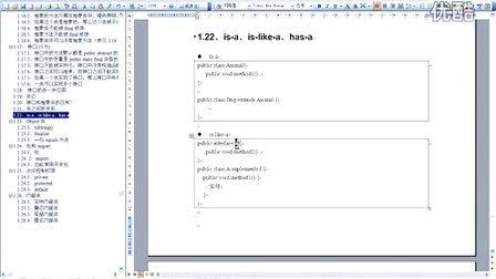097_动力节点_Java培训_java视频_java教程_is a_is like a_has_a