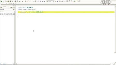 095_动力节点_Java培训_java基础视频_java教程_聚合关系