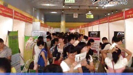 《南宁招聘网2013冬季大型招聘会》广西科技馆招聘会电视广告