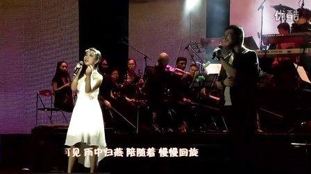 墨明棋妙南京音乐会官方视频《仙剑奇侠传五》前传片尾曲《有情燕》