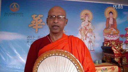 斯里兰卡副僧王