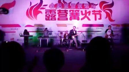 shining kiss 4-29 紫蓬山篝火节