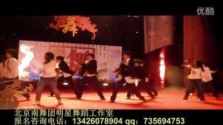 rising sun舞蹈教学-东方神起【南舞团】—音乐