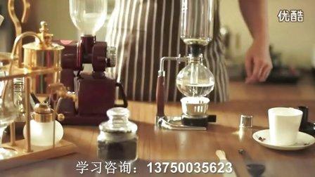 单品虹吸壶制作过程【广东珠海明珠调酒咖啡培训学校】