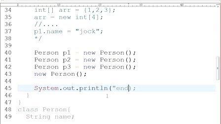 黑马程序员_Java基础公开课视频第10天_第1节