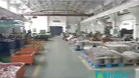 上海邦浦实业集团有限公司
