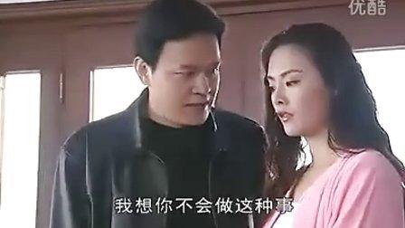 《贪官背后的女人》(高清)第2集