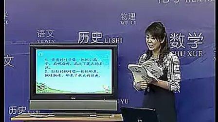 秋天的雨小学语文精品课例视频教学实录课堂实录示范课