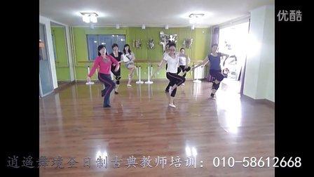 逍遥舞境全日制古典舞教练培训集体古典舞<春江花月夜>年会舞蹈