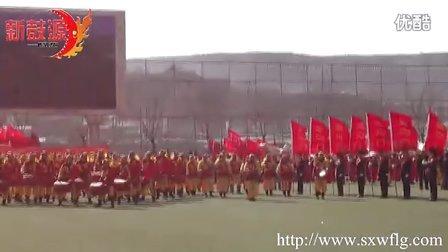 威风锣鼓:2012年春节新鼓源百人威风锣鼓陕西府谷演出!