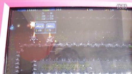 GM3504  car racig game machine , bike racing game