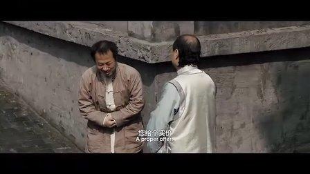 《双城计中计》精彩片花——腾格尔暗讽五毛党