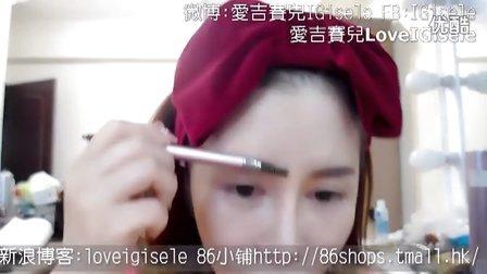 用花娜小姐画出全天不晕染的日常清新妆容 IGisele