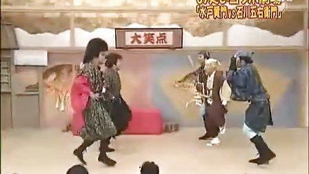 0070101大笑點-水户黄门(松岡、長瀨)