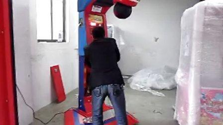 GM3363A boxing machine