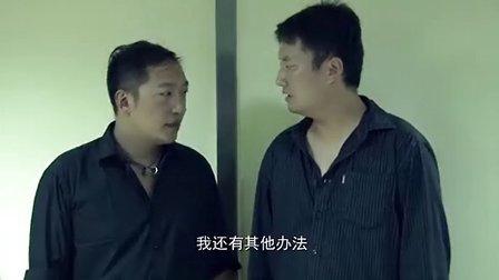 淮阳电影《世途》 小伟工作室首发 高清