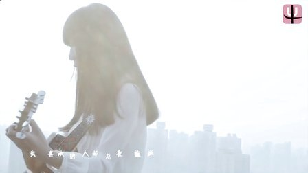 【HD】阿肆-预谋邂逅MV(超清官方完整版)