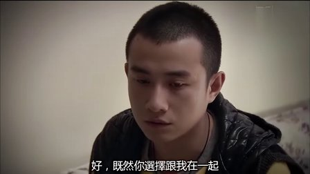 TVB 高清翡翠台 蜗居 CH20