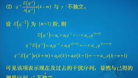 现代控制理论12.1.自适应控制