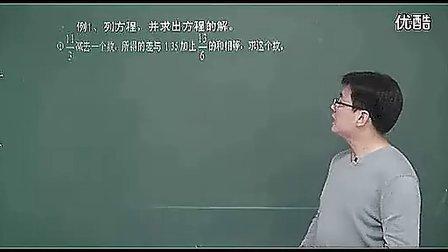 列方程解应用题16题(新课程小学五年级上册数学优质课名师课堂实录专辑)
