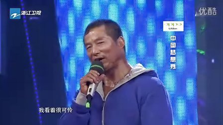 中国梦想秀三公主www.qqphotos.com小清新头像