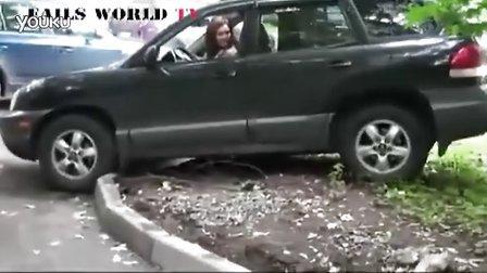 美女不会停车  www.pczpg.com