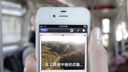 Apple最新產品呈獻 - iCoal