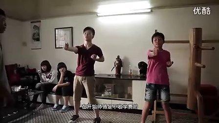 口碑家电网:西门子咏春拳