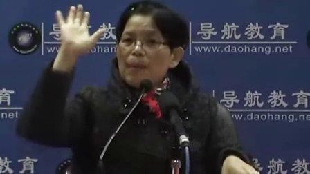 考研政治老师张俊芳2012基础课
