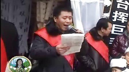 薛清爱葬礼14