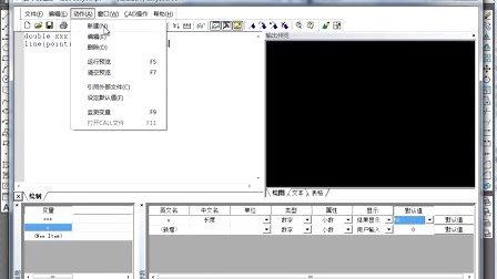 脚本框及图转易码