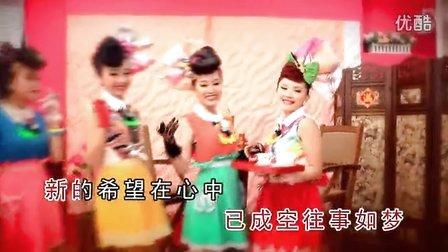 2014 M-GIRLS 四个女生 贺新年迎春花恭喜恭喜大地回春 首发!