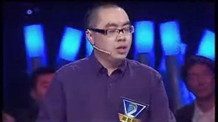 2011十大创业新锐宣传片