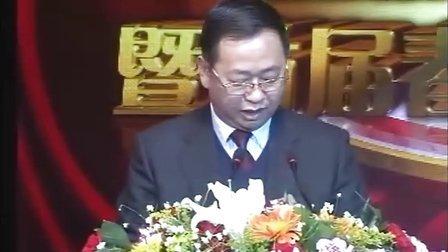 太谷县2012年首届春节联欢晚会1