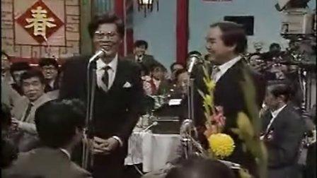 1987年春晚经典相声学播音