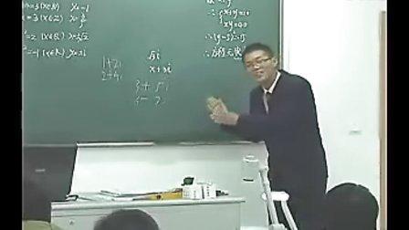 -数系的扩充张晓飞 2009年江苏省高中青年数学教师优秀课观摩与评比