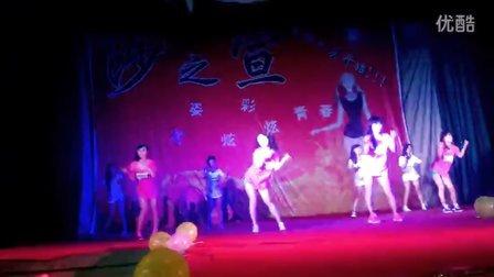 邯郸职业技术学院(邯郸大学)熠铭话剧团2013晚会开场舞
