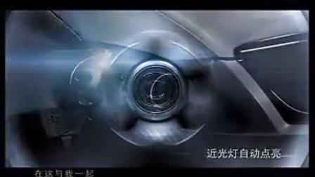 福山,中华汽车