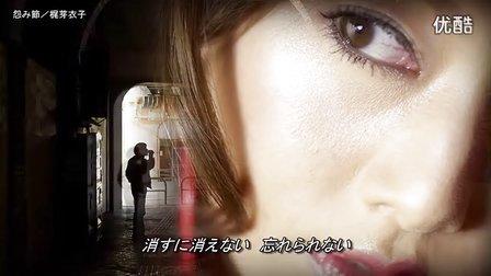 【Cast 吉沢明歩】 New Versio
