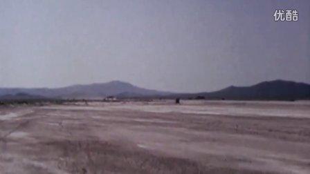 A-12 First Flight