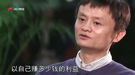 财经 -2013-12-11 马云 王小丫 对话双十一2