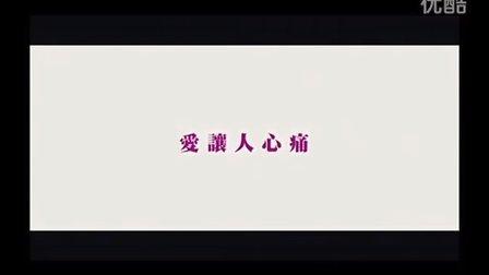 《爱love》舒淇_赵薇电影完整片国语DVD中字观看