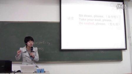 新东方培训生初中新概念2册第一课