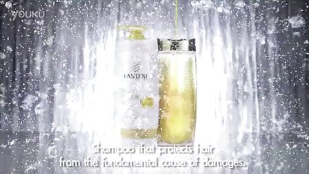 Pantene - The Shampoo Protected From Water _ WTW EDC