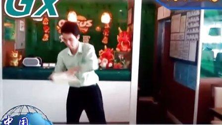 PIZZA 花式飞饼 比萨抛饼
