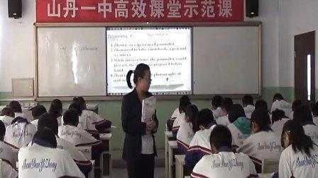 张掖市空中课堂英语《Reading》山丹一中张惠丽