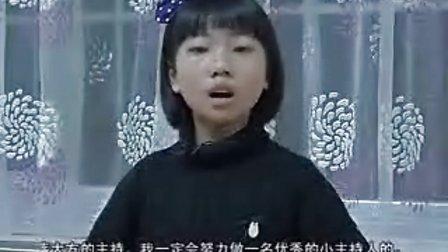 """2014""""中国未成年人网络春晚""""主持人——赵祖园_clip"""