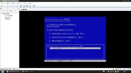 如何在虚拟机里安装XP系统