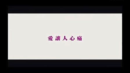 《爱love》电影高清bt种子迅雷