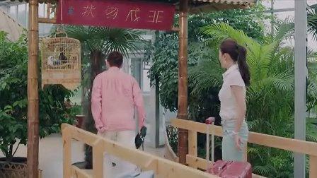 王李丹妮-光的棍